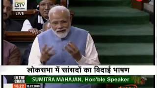 Where's the earthquake: PM Modi laces last Lok Sabha speech before elections with jabs galore