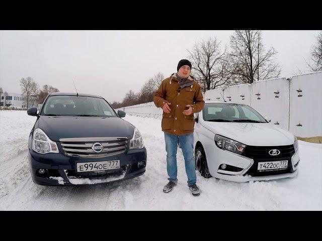 Lada Vesta или Nissan Almera - Что выбрать? via ATDrive