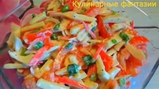 Безумно вкусный салатик за 5 минут! Простые и легкие рецепты!