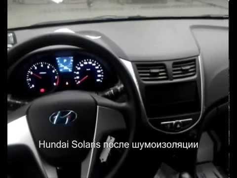 Hundai Solaris шумоизоляция полная ускоренное видео Калининград
