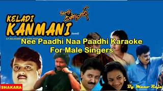 Nee Pathi Naan Pathi HQ Karaoke for Male Singers [Mano Raja]