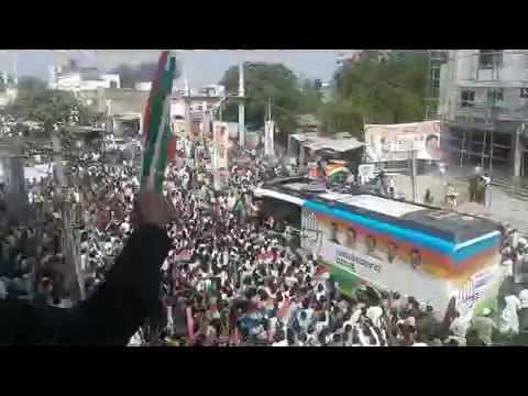 Rahul Gandhi Rally at Raichur