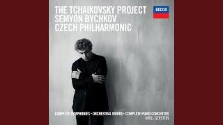 Tchaikovsky: Piano Concerto No. 1 in B-Flat Minor, Op. 23, TH 55 - 2. Andantino semplice -...