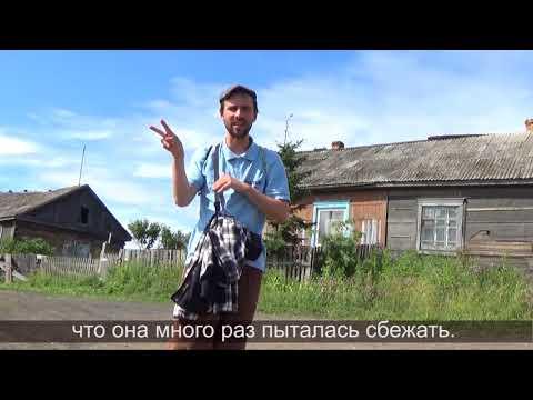 Остров Сахалин. Александровск-Сахалинский. 09.