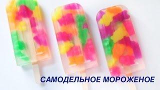 Как сделать вкусный фруктовый лед (мороженое) дома.(Для приготовления этого вкусного десерта нам понадобятся: 1. Спрайт 2. Мишки HARIBO или жевательные конфеты..., 2015-08-25T14:09:31.000Z)