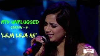 Leja Leja Re  Unplugged   Shreya ghoshal   MTV Unplugged Season 6   YouTube