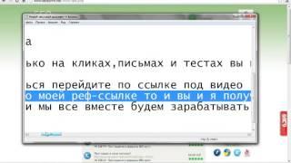Заработок в сети 2013 до 1000 руб в месяц