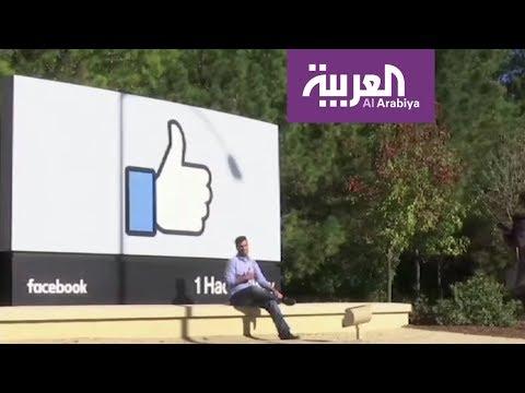 فيسبوك تنوي منافسة نتفليكس ويوتيوب  - 21:21-2018 / 6 / 20