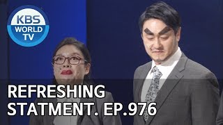 Refreshing Statements | 이런 사이다 [Gag Concert / 2018.12.08]