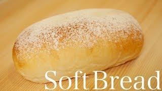 至福の口溶け体験を。捏ねずに作るしっとりソフトなパンの作り方(072)