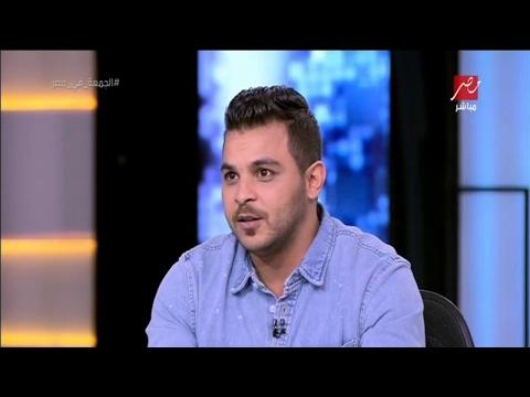 محمد رشاد يروي تجربته مع تتر مسلسل