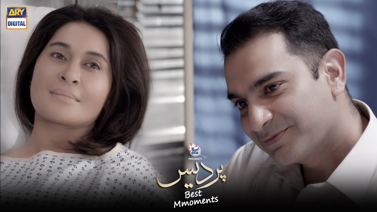 Pardes Episode Presented by Surf Excel - Best Moments - ARY Digital
