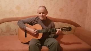 �������� ���� Дмитрий Задрейко купалинка акустическая версия ������
