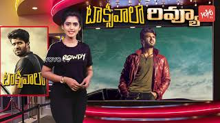 Car Used In Taxiwala Movie