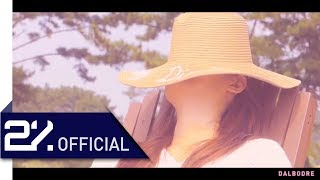 이리원 (Lee Li Won) - 핑크핑크해 (It's Pink Pink) #Official Teaser