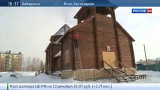 Церковь без крестов. Специальный репортаж Константина Панюшкина