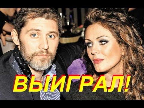 Фролов выиграл суд у Юлии Началовой