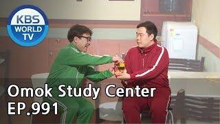 Omok Study Center | 오목고시원 [Gag Concert / 2019.03.23]