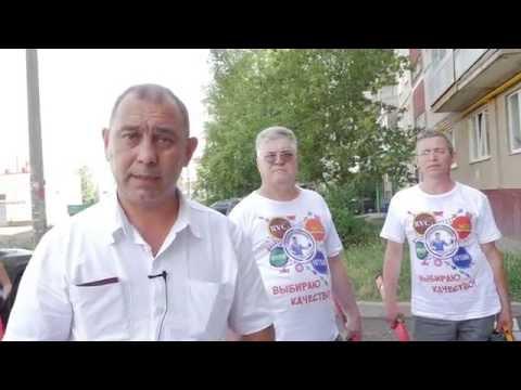 Лучший сантехник. Кубок России-2016 - ЖЭУ-68 г.Уфа (Добрые дела)