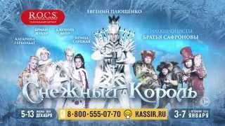 "Плющенко ""Снежный король"" (тизер 2) /  Plushenko ""Snow King"" (teaser 2)"