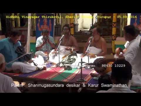 Muththukumaranadiamma = Palani Shanmugasundaram & Karur Swaminathan