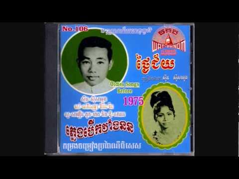 MP CD No 106 Khmer Traditional Music Rev 1