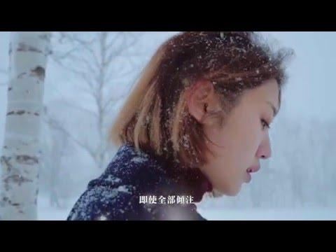 "DΞΔN x CRUSH x JEFF BERNAT - ""what2do"" (環球官方高畫質中文上字MV)"