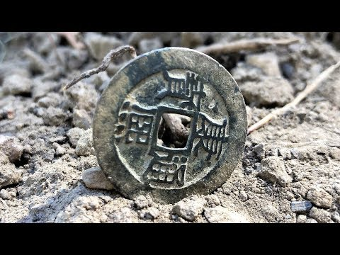 Metal Detecting Gold Fields Oldest Coins Found In Australia