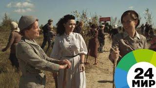 «Охота на гауляйтера»: на «МИРе» – фильм о подвиге двух женщин - МИР 24