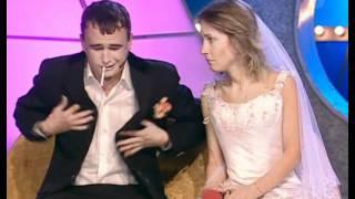 Download КВН Триод и Диод - Первая брачная ночь Mp3 and Videos