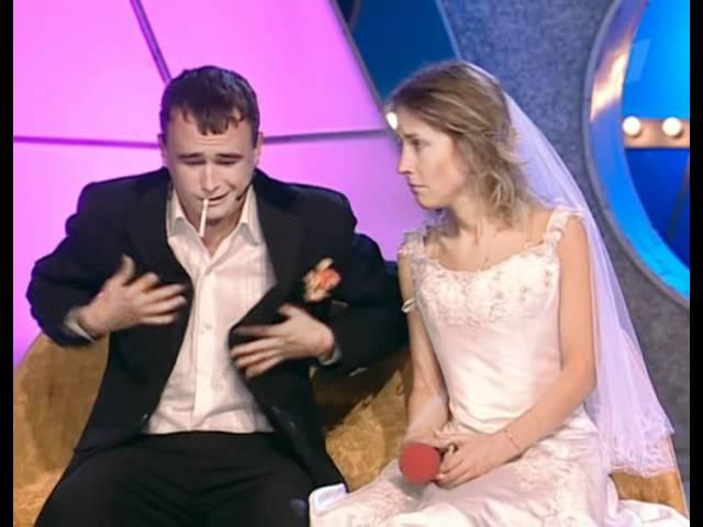 КВН Триод и Диод — Первая брачная ночь