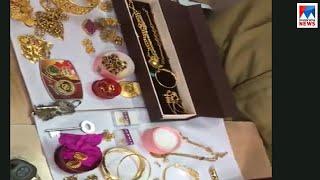 ബാലഭാസ്കറിന്റെ കാറിൽ സ്വർണാഭരണങ്ങൾ; അന്വേഷണം; വിഡിയോ പുറത്ത് | Balabhaskar car Gold