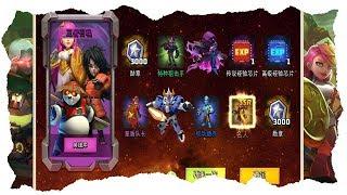 Clash Of Zombies 2 || Spending 40.000 Gems (250,00 €)