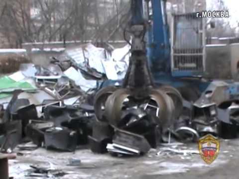 В Москве проведена утилизация игровых автоматов,  изъятых из подпольных казино