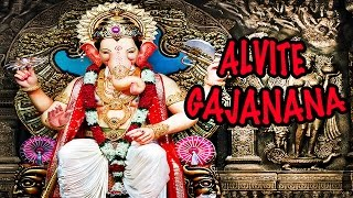 Alvite Gajanana - (  Popular Marathi Devotional Full Song )