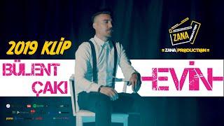 Bülent Çakı - Evîn [Official Music Video]