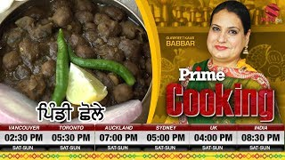 Prime Cooking # 3_ Gurpreet K. Babbar - Pindi Chole Recipe