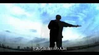 【PV】KEN-U / この道を  東京RAGGA BRAZE2