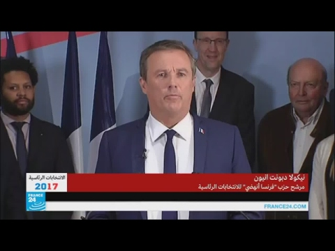 كلمة نيكولا دبونت- إنيون مرشح حزب -فرنسا انهضي- للرئاسيات