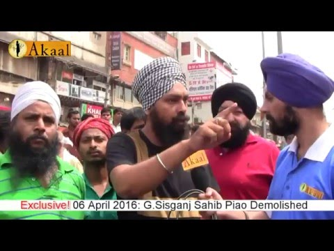 Delhi Sangat Responds to Attack on Gurdwara Sis Ganj Sahib | 6th April 2016