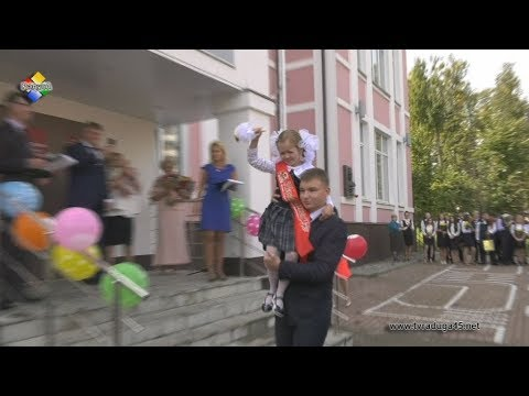 В Павловском Посаде все образовательные учреждения распахнули свои двери для учеников