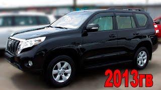Тойота прадо 2013 объём 2,7