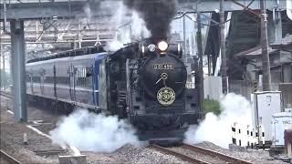 信越本線「SLぐんまよこかわ」磯部駅発車(19年4月21日撮影)