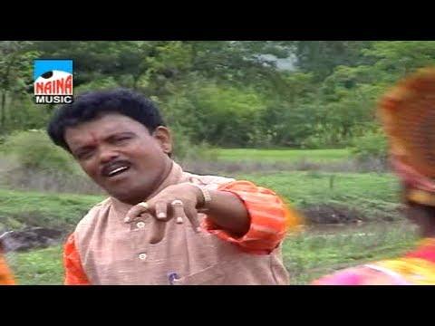 Natrangi Shakti Tura_Ramchandra Ghanekar vs Shankar Jadhav_Tula Dharaya Lavin Paay