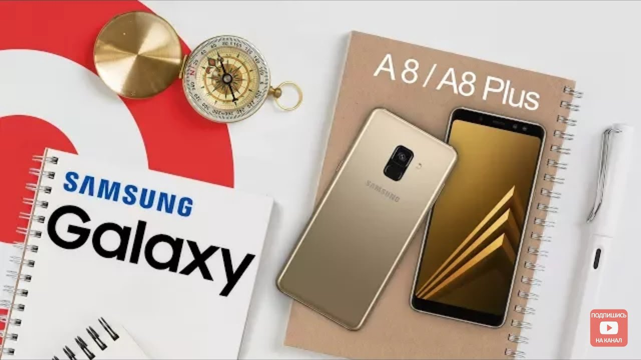 samsung galaxy a8 2018 vs a8 speed test youtube. Black Bedroom Furniture Sets. Home Design Ideas