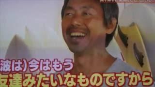 瀬戸内海の船の波でのサーフィン.
