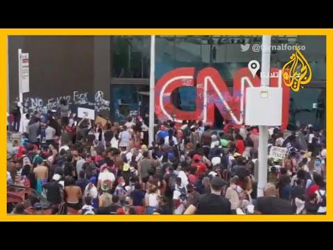 """يرددون شعارات مناهضة لوسائل الإعلام.. محتجون يعتدون على المقر الرئيسي لقناة """"سي إن إن"""" بولاية جورجيا"""
