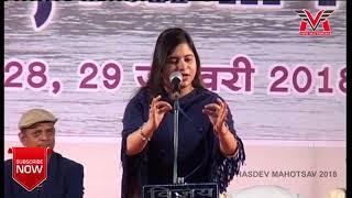Kavita Tiwari || Kavi Sammelan 2018 || कवित्री कविता तिवारी की देश के लिये कविता || Latest kavita.