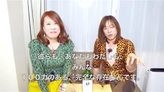 チヒロ☆なう2019 ⑥ thumbnail