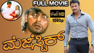 Majestic || Full Length Kannada Movie || Darshan Thoogudeepa || Rekha || Jagadish || TVNXT Kannada streaming